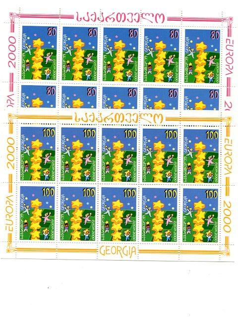 Georgia 2000  Europa issue compl. sheets  Mint VF NH