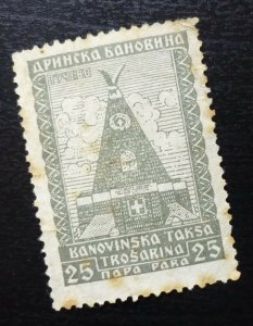 Yugoslavia GUCEVO Serbia Local Revenue Stamp 25 Para  C256