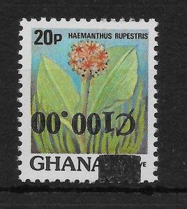 GHANA SG1262a 1988 100c ON 20p DEFINITIVE OVPT INV MNH