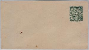 URUGUAY - POSTAL HISTORY - POSTAL STATIONERY COVER: Higgings & Gage # 10c   1881