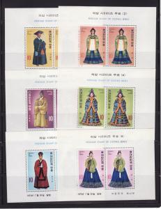 Korea 859a-868a Set MNH Costumes 2 Scans