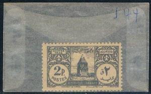Lebanon J44 Unused Hermel Monument 1948 (L0074)