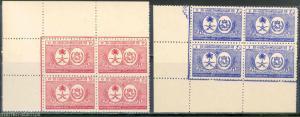 SAUDI ARABIA SC#178/79  BLOCKS MINT NEVER HINGED FULL ORIGINAL GUM