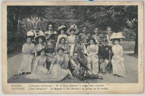 MONTENEGRO  - POSTAL HISTORY:  POSTCARD : ROYALTY  Nicholas I of Russia  1911