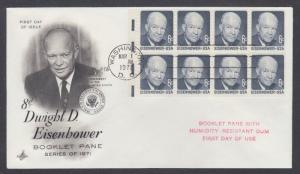 US Sc 1393a var. FDC. 1971 6c Eisenhower Experimental Gum pane of 8, wide eletri