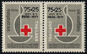 Thailand 1977 Sc#B51/B52 RED CROSS '77 PAIR MNH
