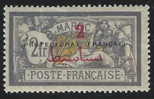 French Morocco mh scott cat #  53