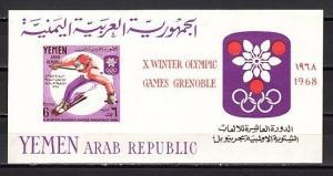Yemen Arab Rep., Scott cat. 242 D. Grenoble Winter Olympics s/sheet. ^