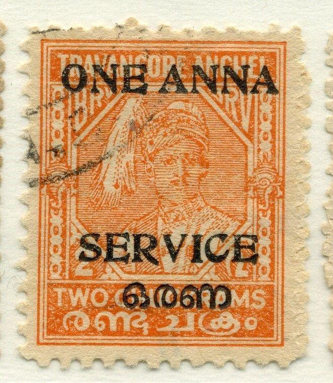 INDIA TRAVANCORE;  COCHIN 1949 SERVICE surcharge used ONE ANNA value PERF 11