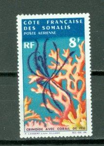 SOMALI COAST CORAL #C42...MINT...$2.40