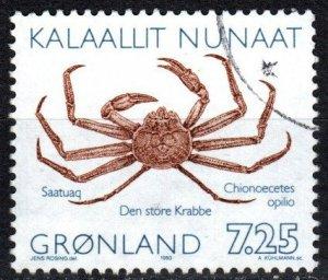 Greenland #257a F-VF Used CV $10.00  (X4186)