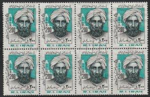 Persian/Iran stamp, Scott#2137,  used, block of 8, 200r, #gb