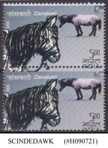 INDIA - 2009 HORSE OF INDIA / ZANSKARI 2V MNH ERROR PERFORATION SHIFT