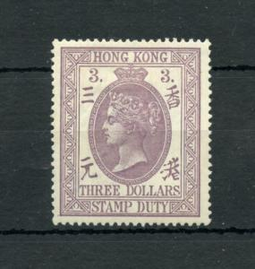 HONG KONG POSTAL FISCAL SCOTT #58 SG#F5  MINT  LIGHT  HINGED