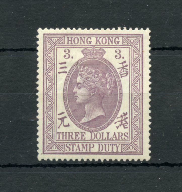 HONG KONG POSTAL FISCAL SCOTT #58 SG#F5  MINT  LIGHT  HINGED