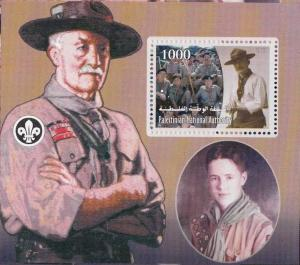 PALESTINE SHEET CINDERELLA BADEN POWELL SCOUTS SCOUTING