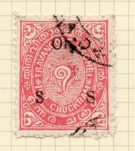 Indian States Travancore 1930-39 Issue Fine Used 1/2ch. Optd 205607