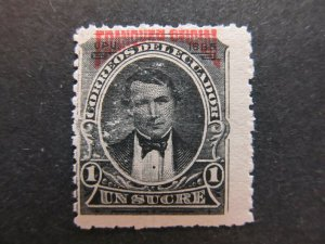 A4P45F20 Ecuador Official Stamp 1895 1s mnh**