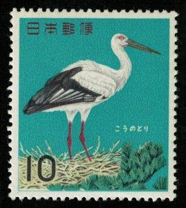 Japan, Bird, 10Sen, MNH, ** (RT-161)