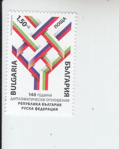 2019 Bulgaria Relations with Russia (Scott 4905) MNH