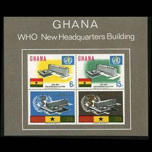 GHANA 1966 - Scott# 250a S/S WHO HQ. NH
