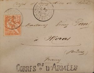 O) 1904 FRENCH OFFICE CHINA, OCCUPATION, CORRES OF ARMS, RIGHTS OF MAN, TIEN, T