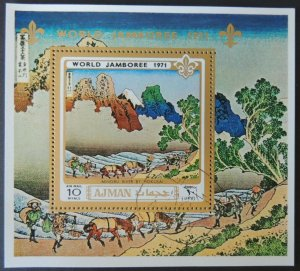 AJMAN 1971 Scouts Jamboree VFU art Japanese paintings Hokusai