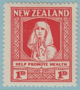 NEW ZEALAND B2 MINT HINGED * OG NO FAULTS EXCELLENT