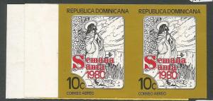 Dominican Republic SC C306-7 Imperf Pair MNH (3cwd)