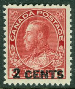 EDW1949SELL : CANADA 1926 Unitrade #139 Very Fine Mint Never Hinged. Cat $200.00
