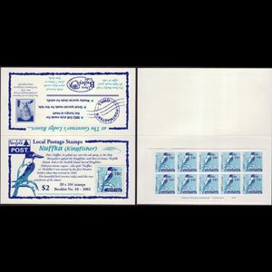 NORFOLK IS. 2002 - Scott# 753A Booklet-Kingfisher NH
