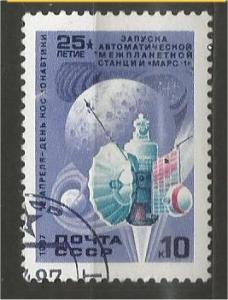 RUSSIA, 1987, CTO 10k Cosmonauts' Scott 5546