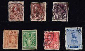 THAILAND STAMP SIAM USED STAMPS COLLECTION LOT #1