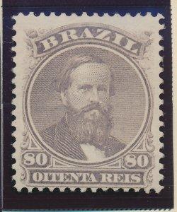 Brazil Stamp Scott #57, Mint, Partial Original Gum - Free U.S. Shipping, Free...