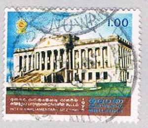 Sri Lanka 491 Used Parliament Building 1975 (BP23010)