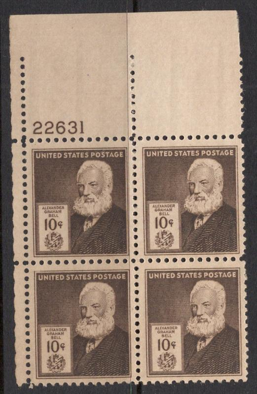US#893 - Famous Americans - Plate# Block - O.G. - N.H.