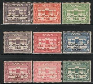 Jordan 1947 New Parliament set Sc# 236-44 NH