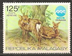 Malagasy #C145 Mint Never Hinged F-VF (A4539)