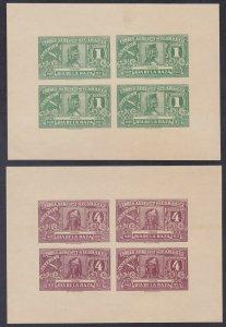 Nicaragua C215-16 MNH (NGAI) 1937 Driangen & Nicarao IMPERF Blocks of 4 VF