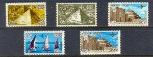 EGYPT - 1972  Airmail stamp SC# C171 - C173 Complete Set MNH