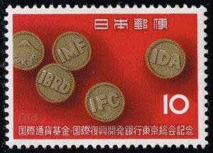 Japan #820 Emblems on Coins; MNH (0.25)