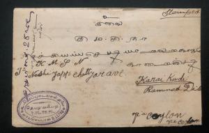 1928 Penang Strait Settlements Malaya Cover To Karai Kundi India