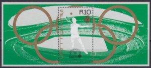 Seychelles 1988 #648 MNH. Olympics