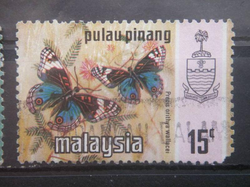 PAHANG, 1971, used 15c, Butterfly Scott 79