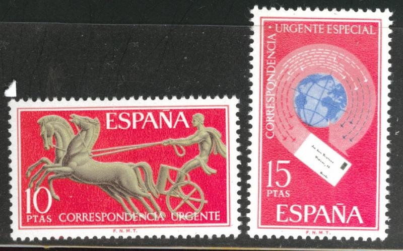 SPAIN Scott E26-27 MNH** 1971 Special Delivery set