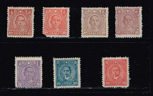 CHINA STAMP MINT STAMPS COLLECTION LOT  #7