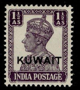 KUWAIT GVI SG56, 1½a dull violet, M MINT.