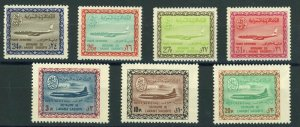 SAUDI ARABIA #C30-C32 #C54-C57 Airmail Postage Stamp Collection Middle East MNH
