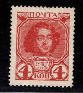 Russia Scott 91 MNH** 1913 stamp