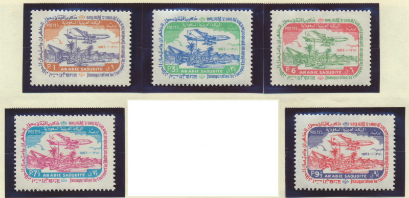 Saudi Arabia Stamps Scott #277 To 281, Mint Never Hinged - Free U.S. Shipping...